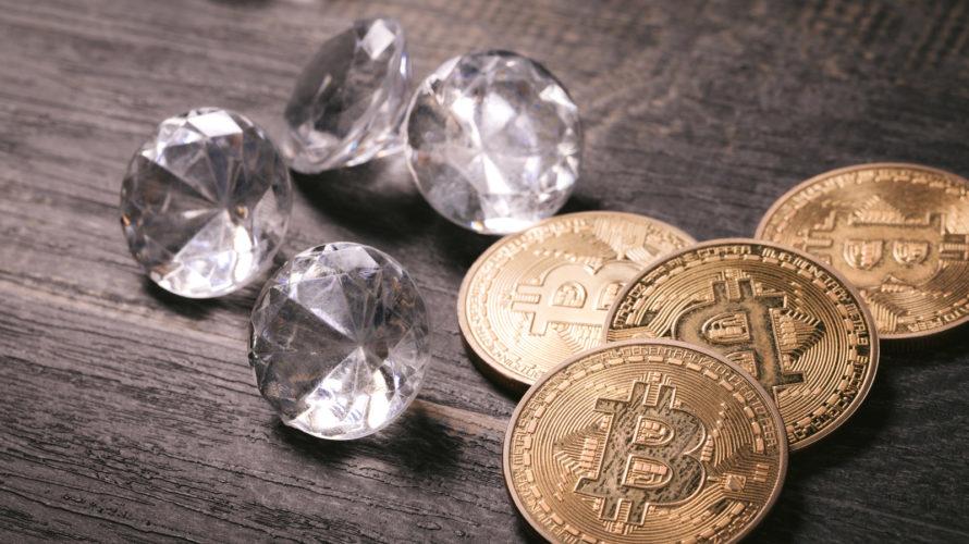 ダイヤモンド ビットコイン