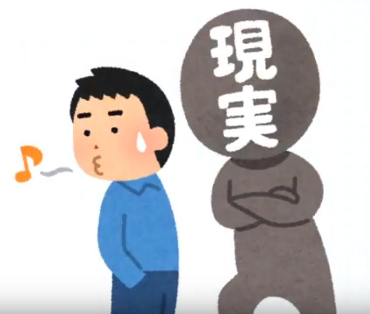 日本の借金問題について財務省の見解とは?