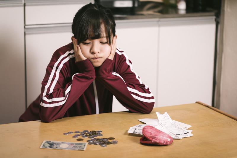 30代から40代の5人に1人が【貯蓄ゼロ】お金を学ぶ大切さに気がつこう!