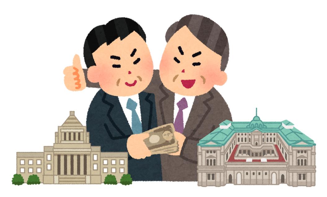 日本が金利を上げられない理由