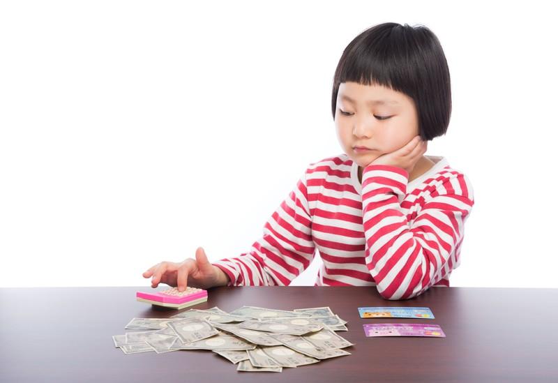 【資産形成での金利の考え方】預金や保険では、資産は殖えない